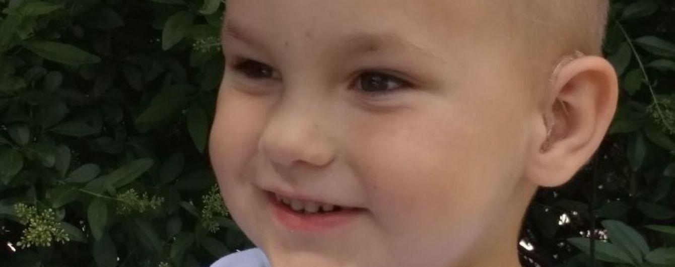 3-річному Федору потрібна ваша допомога