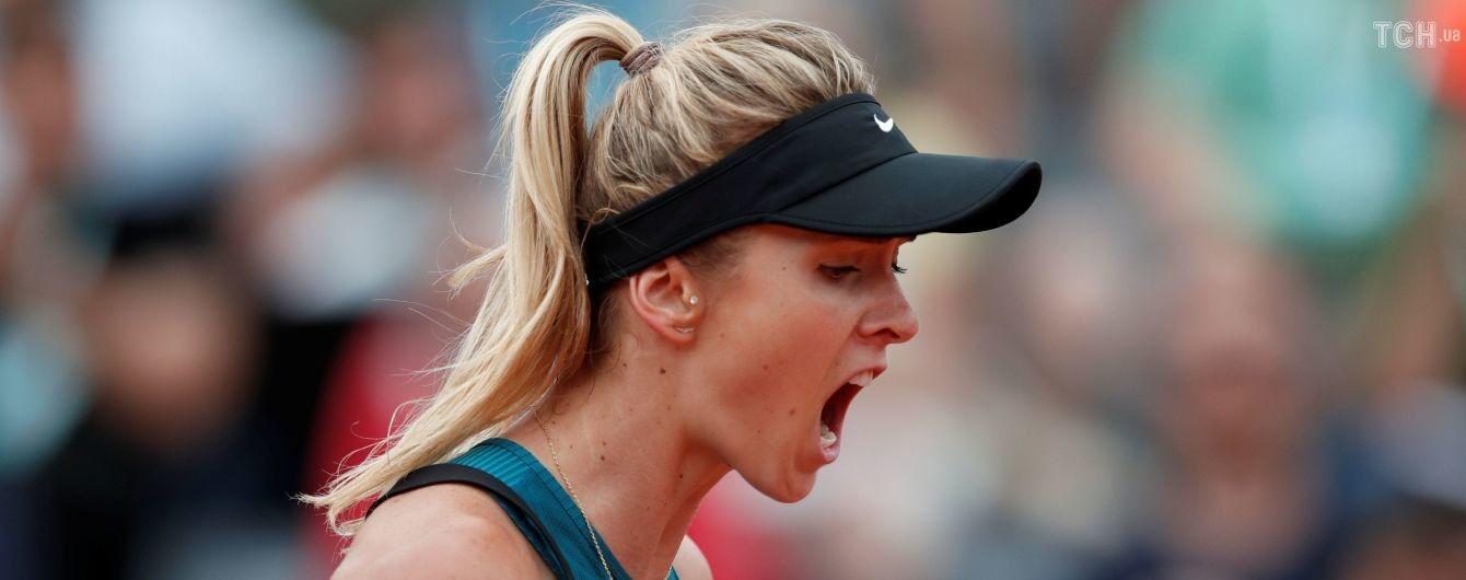 Свитолина неожиданно вылетела с Roland Garros