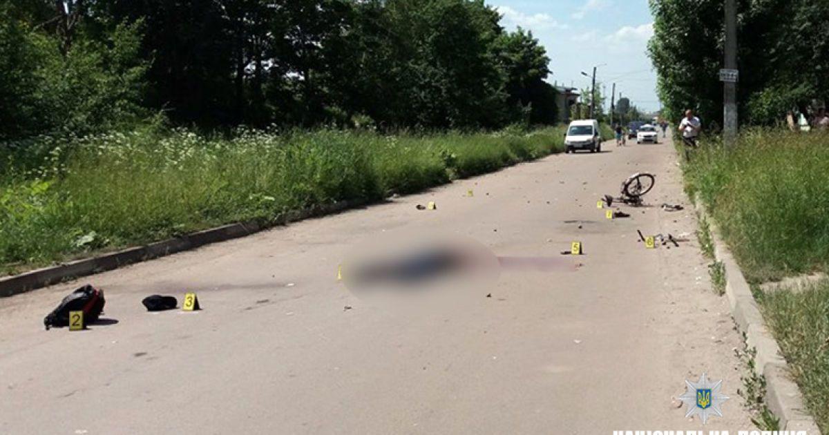 @ ГУ Національної поліції в Івано-Франківській області.