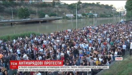 Из-за смерти двух подростков грузины требуют отставки премьера