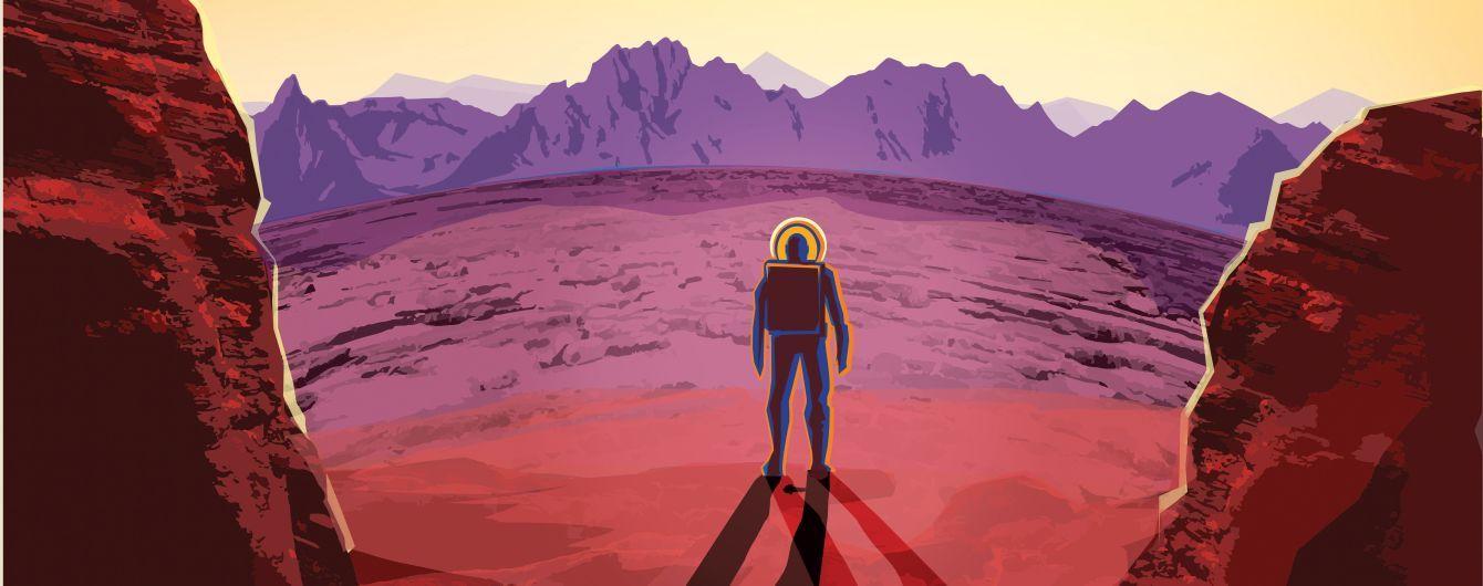 """""""Там, где трава краснее"""": NASA запустило виртуальные прогулки далекими планетами"""