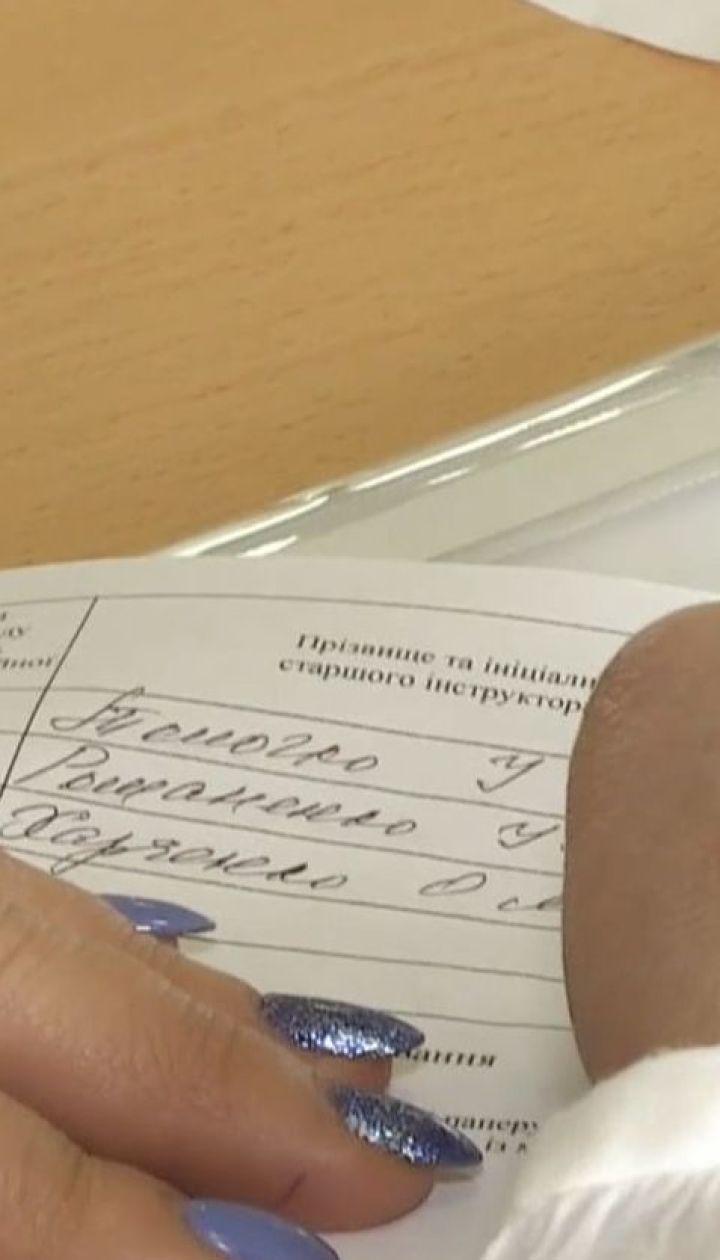 Щоб отримати українське громадянство, необхідно буде складати іспит на знання державної мови