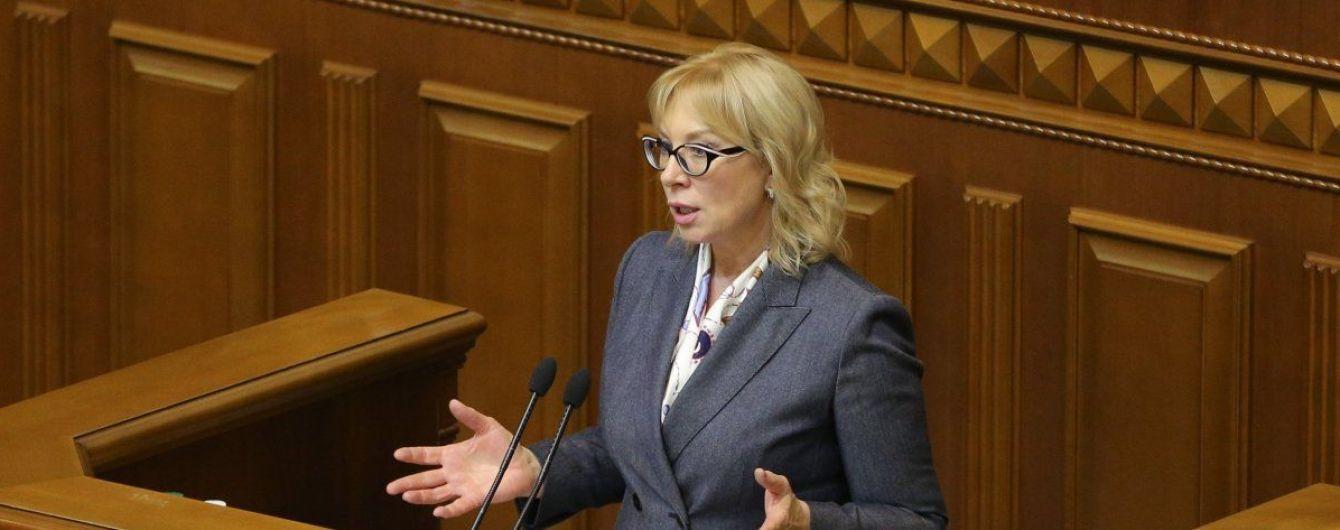 Украинская омбудсмен обратилась к советнику Путина относительно посещения узника Кремля Сенцова