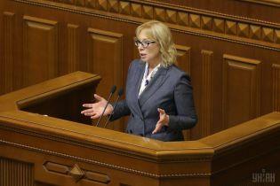 Денисова сообщила, что в суде над украинскими моряками примут участие представители стран ЕС в России