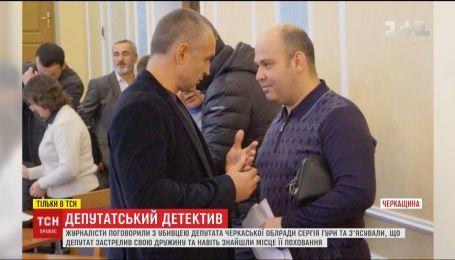 Сергея Гуру и его убийцу связывают крестные дети и кровь на руках
