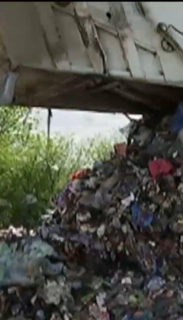 Міжнародні донори та кредитори дають Львову 35 мільйонів євро на боротьбу зі сміттям