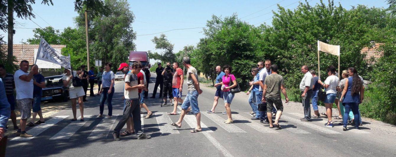 Мітингарі перекривали Одеську трасу та дорогу до Рені