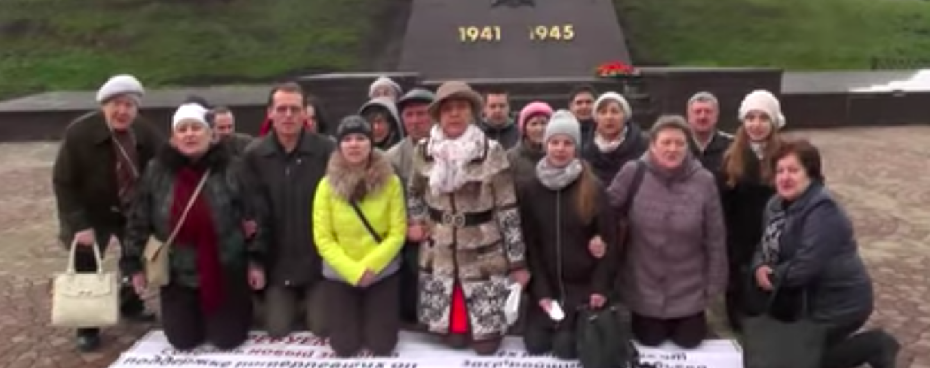В Екатеринбурге жители стали на колени, обращаясь к Путину