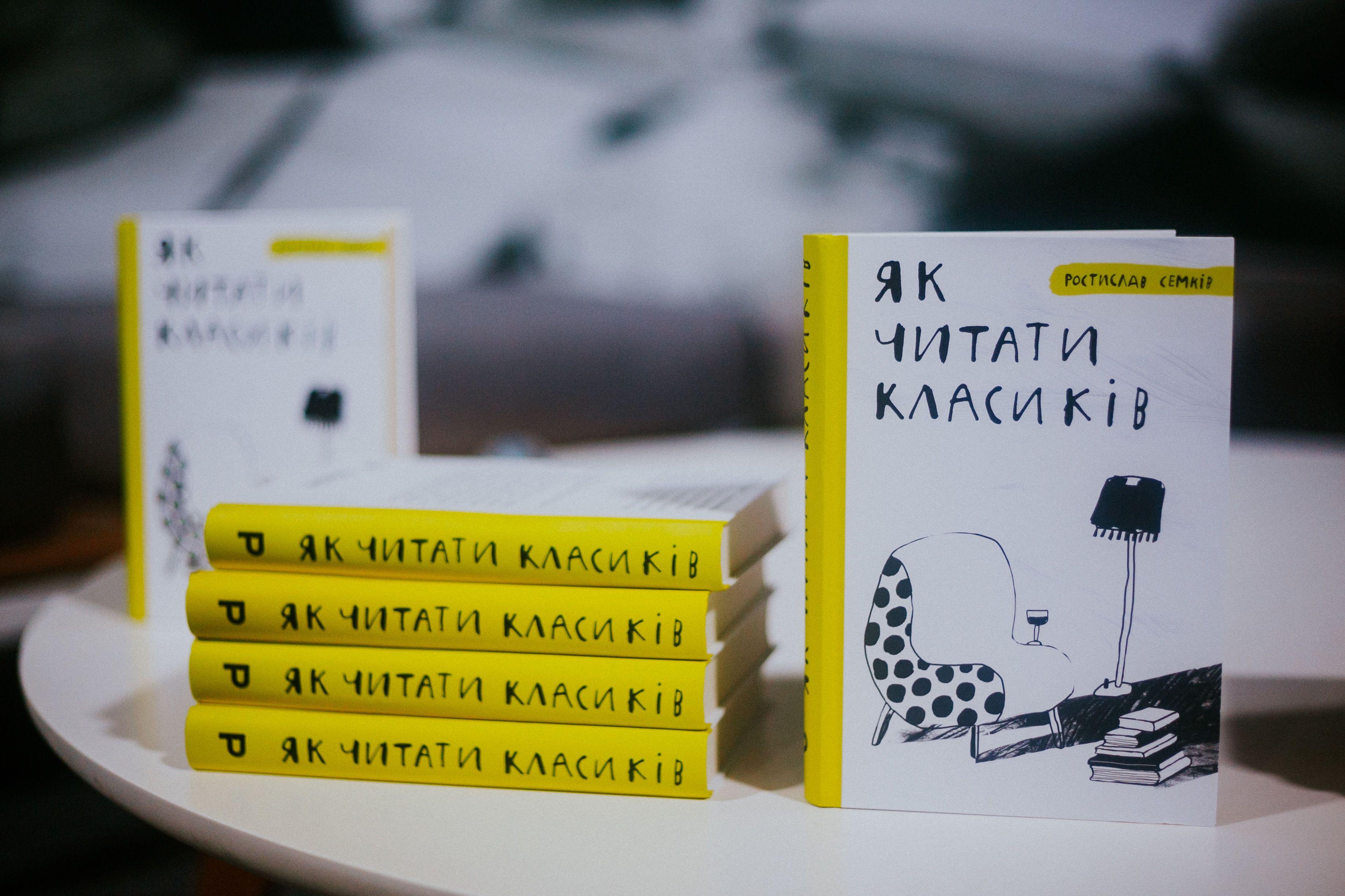 """Книжковий Арсенал 2018"", день 3_1"