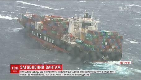Біля берегів Австралії вантажне судно потрапило в шторм і загубило 86 контейнерів