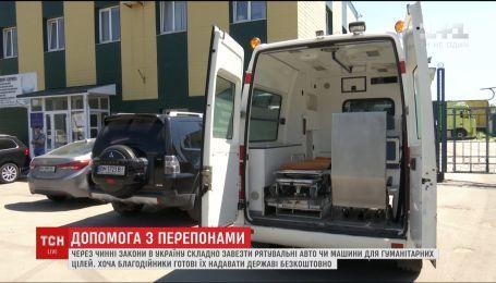 Из-за бюрократических преград Украина не может получить помощь от международных доноров
