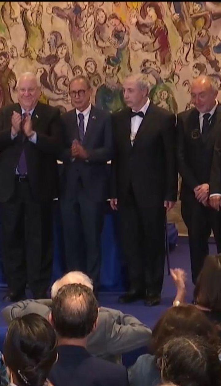 В Иерусалиме состоялось награждение лауреатов премии Вольфа