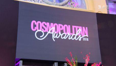 Cosmopolitan Awards раскрывает секреты звезд