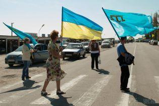 З окупованого Росією Криму щороку виїжджає до трьох тисяч місцевих жителів
