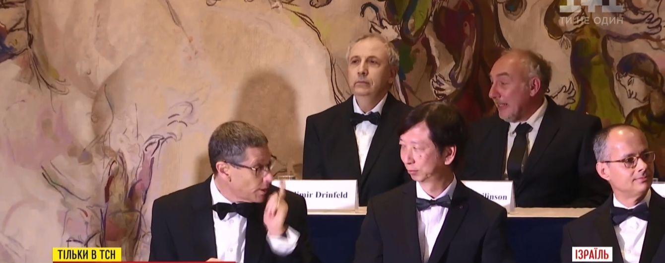 Народжений у Харкові вчений-математик став лауреатом однієї з найпрестижніших премій світу