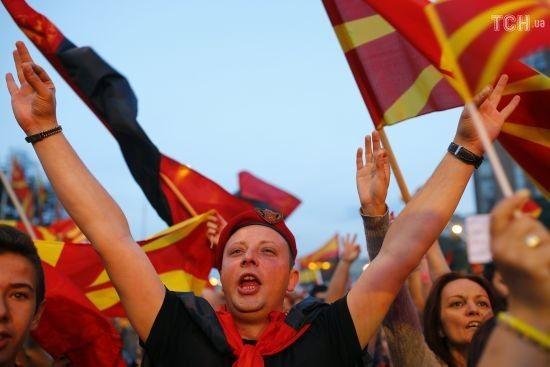 Македонія отримала нову назву