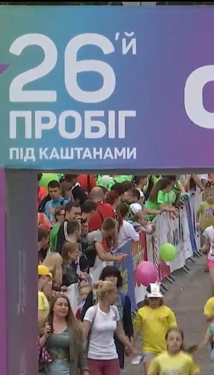 """Бігти, аби врятувати дітей: у Києві відбувся 26-й благодійний """"Пробіг під каштанами"""""""
