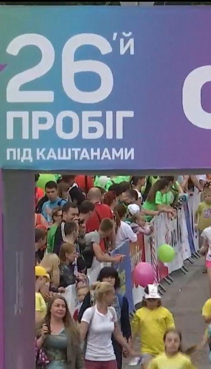 """Бежать, чтобы спасти детей: в Киеве состоялся 26-й благотворительный """"Пробег под каштанами"""""""