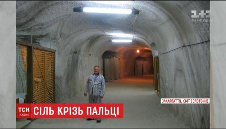 На Закарпатье из-за бесхозяйственности власти исчезли уникальные шахты, где лечили астму