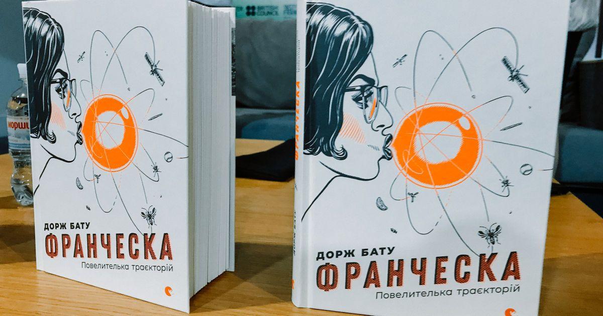 """""""Книжковий Арсенал"""", день 4: відвертий Шовковський і найкрасивіша книжка року"""