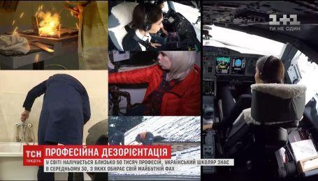 Игра в рулетку. В Украине 58% выпускников вузов отказываются работать по специальности