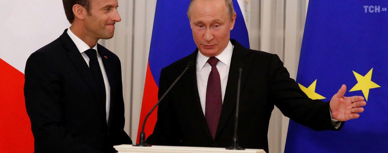"""Макрон: Путин мечтает """"демонтировать ЕС"""""""