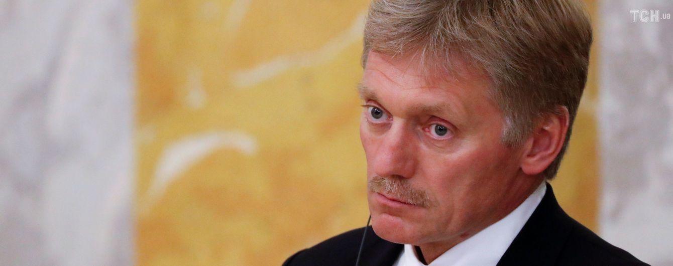 Пєсков заперечив причетність РФ до отруєння Скрипалів