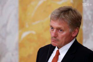 В Путіна відреагували на інформацію про зв'язок Петрова та Міноборони
