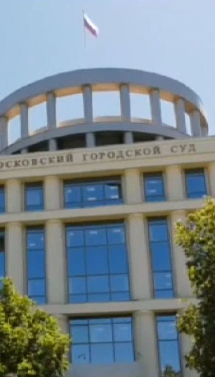 Суд у Москві може запроторити за ґрати українця Сущенка на 14 років