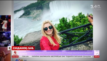 Ирина Федишин поделилась впечатлениями от посещения Ниагарского водопада