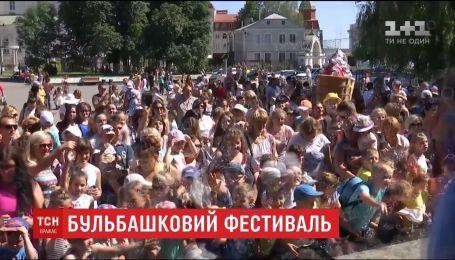 В Луцке прошел пузырьковый фестиваль