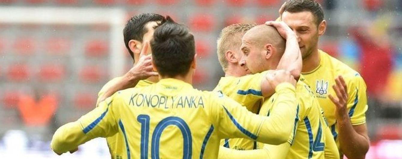 В компании с Косово и Андоррой: сборная Украины попала в необычный рейтинг