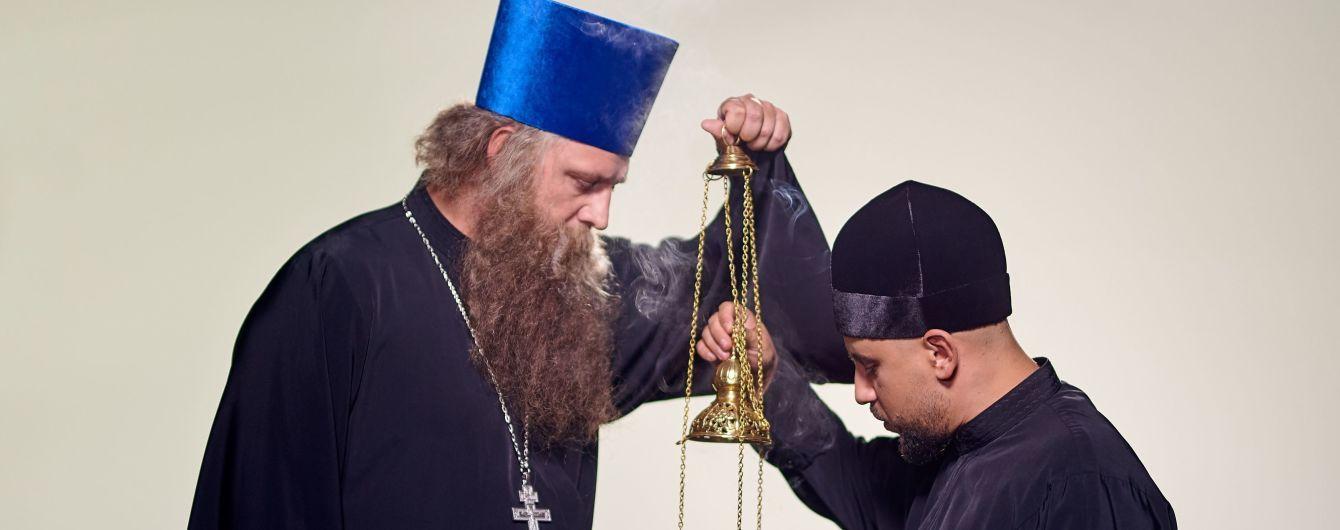 "Горбунов, Потап и MONATIK завершили съемки ""Скаженого весілля"""