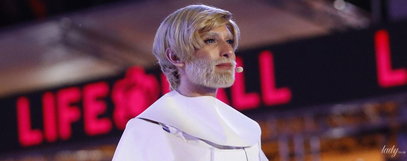 В образе невесты с белой бородой: Кончита Вурст на благотворительном балу