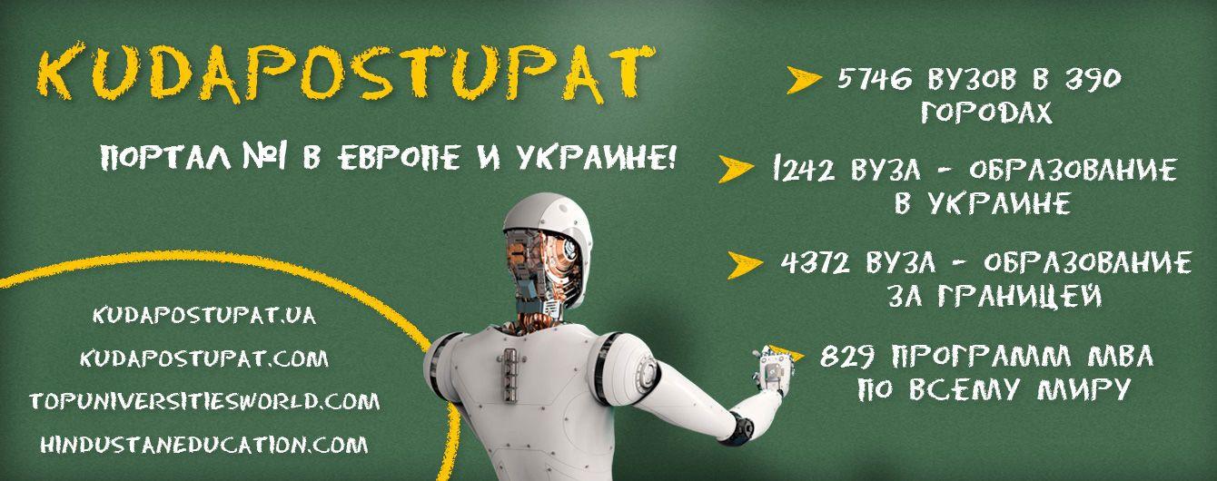 Як випускники  українських шкіл можуть вступити у польський ВНЗ без посередників