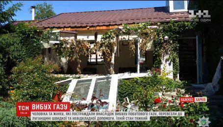 На Луганщині внаслідок вибуху у приватному будинку постраждали люди