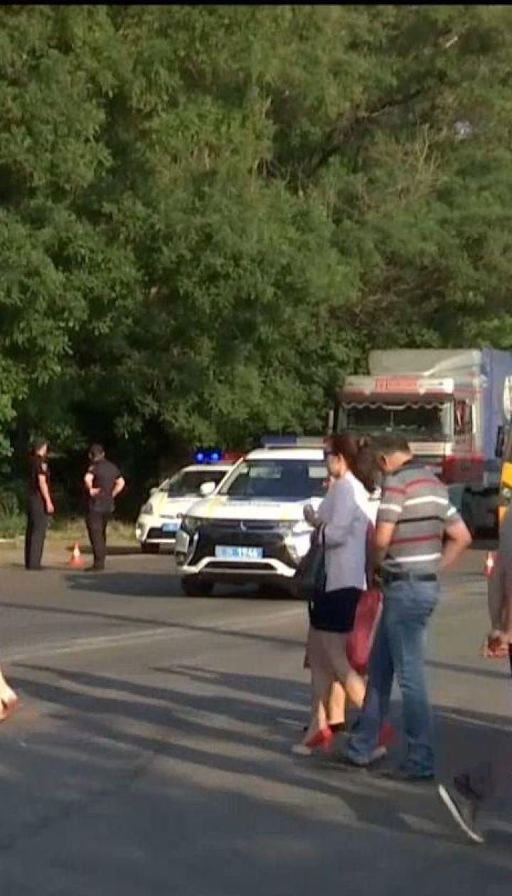 Одесситы устроили протест на участке дороги, где насмерть сбили девочку