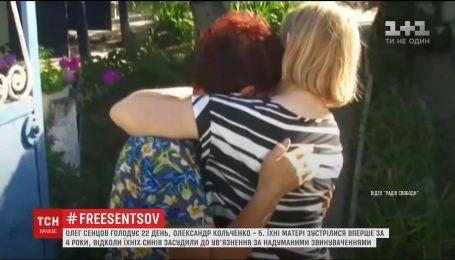 Матері Сенцова та Кольченка звернулися до президента України