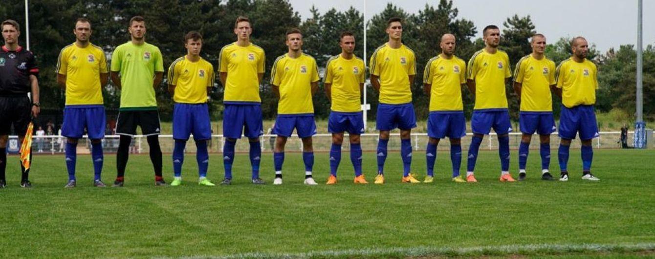 Команда з українською назвою взяла участь у чемпіонаті світу серед сепаратистів