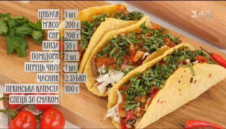 Руслан Сеничкин приготовил мексиканский тако без рецепта