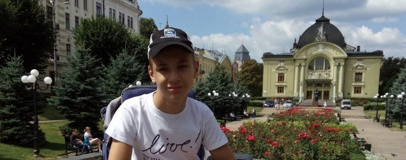 Фінансової допомоги на лікування сина просить родина Владислава Логвина