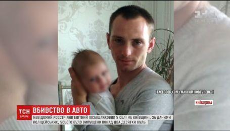 У Гореничах розстріляли позашляховик заступника столичної федерації боксу