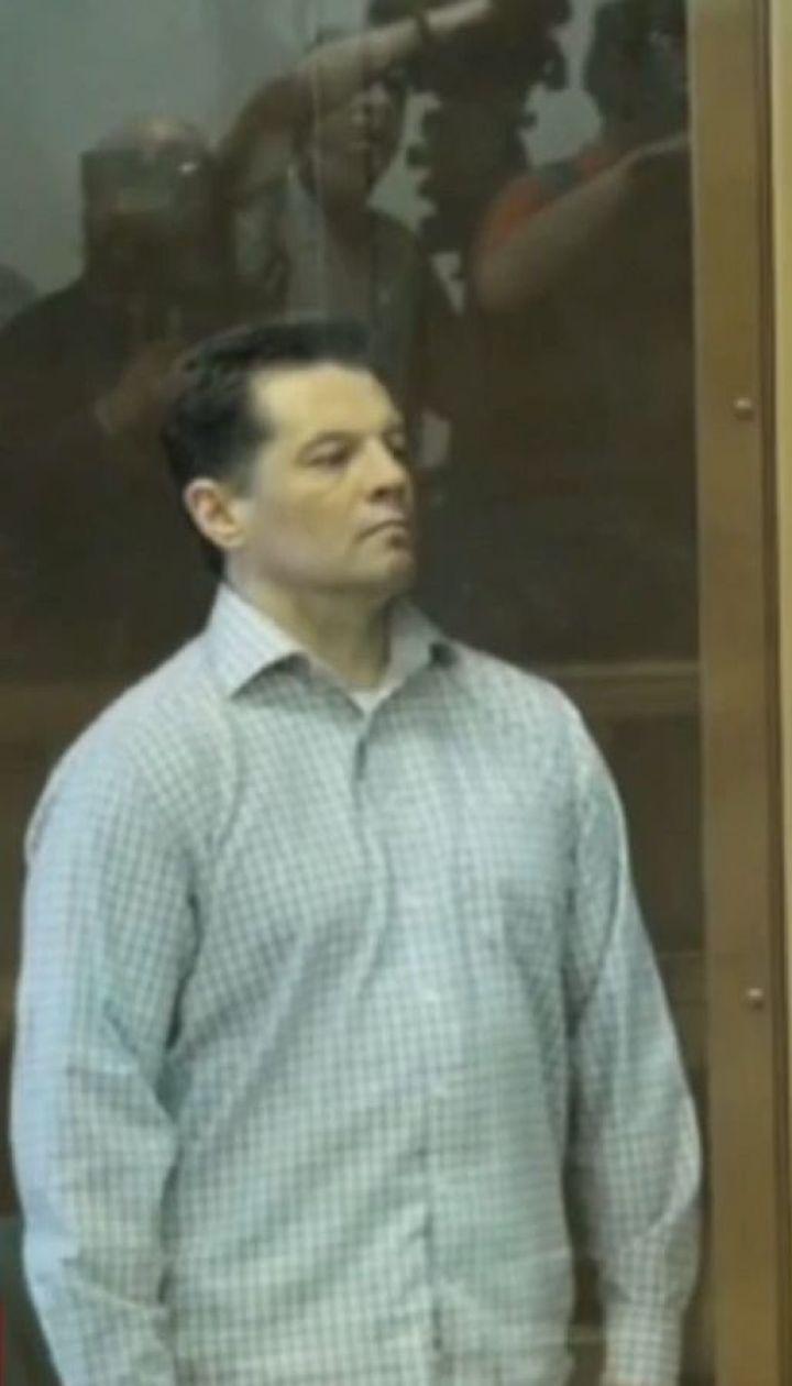Роману Сущенку присудили 12 років за ґратами