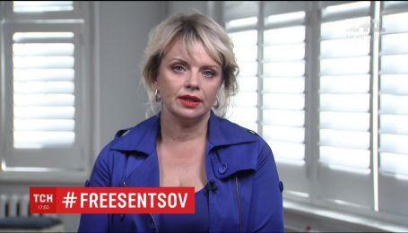 Акторка Ірма Вітовська підтримала Олега Сенцова
