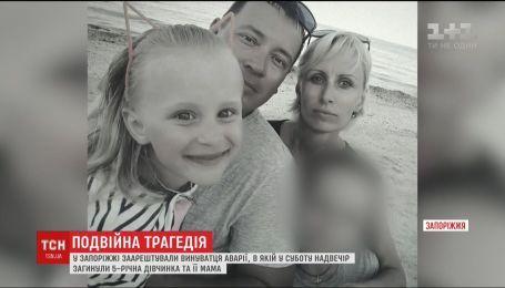 Водителю, который насмерть сбил мать с дочкой в Запорожье, грозит 10 лет тюрьмы
