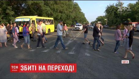 Обурені черговою смертельною ДТП одесити перекрили дорогу