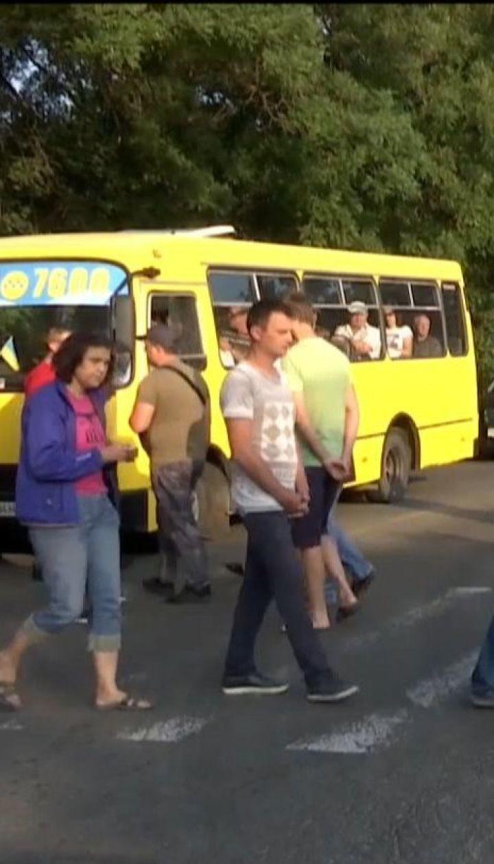 Возмущенные очередным смертельным ДТП одесситы перекрыли дорогу