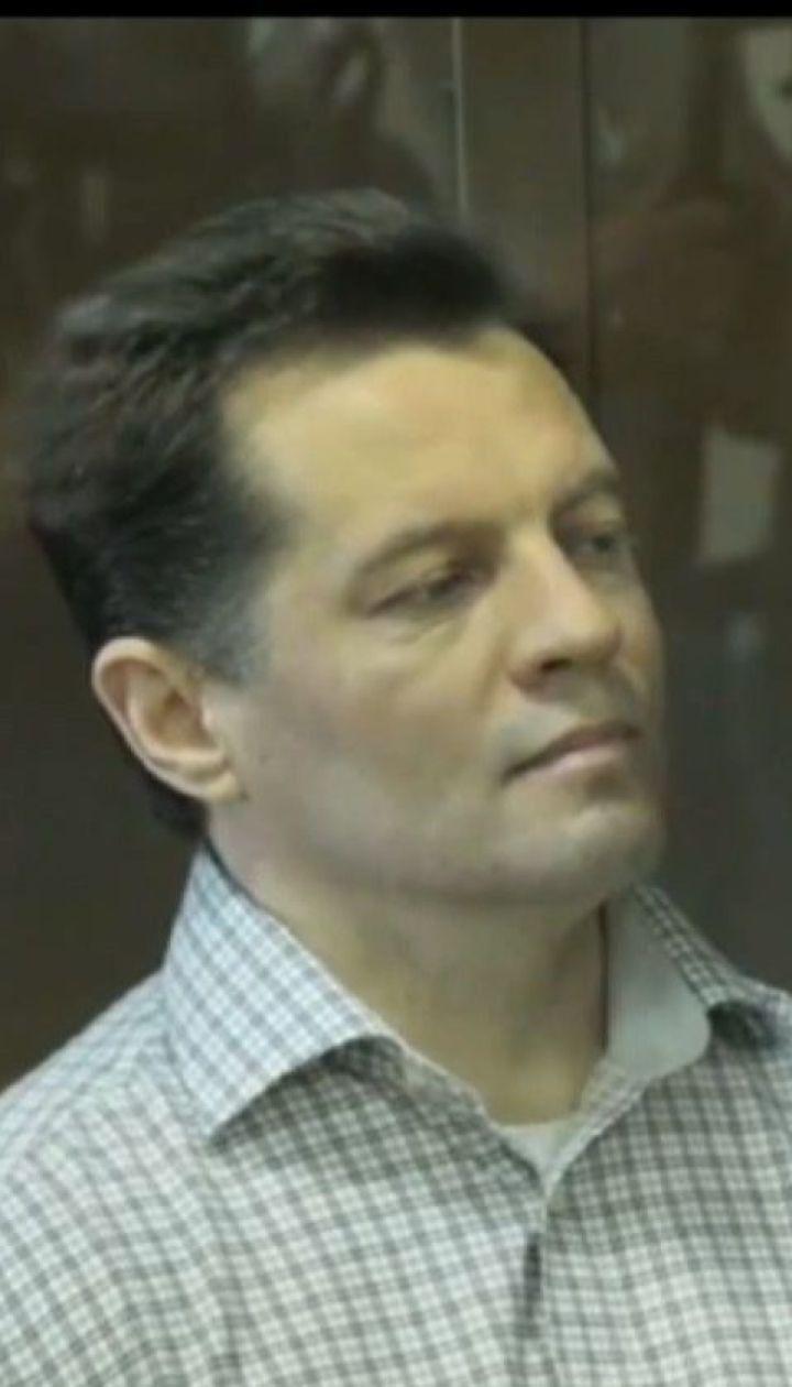 Московский суд огласил приговор Роману Сущенко