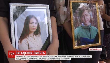 В Житомирской области двух подростков нашли мертвыми в закрытой квартире
