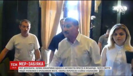 Мер Дрогобича просто в міськраді нокаутував одного з активістів